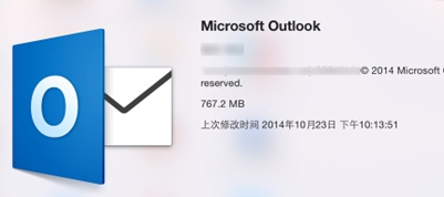 Outlook for Mac 16试用:多平台统